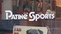 パティネ・スポーツの写真